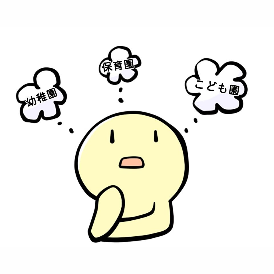https://www.coco-cari-egg.jp/common/uimg/現役の先生とお話できる?!就活成功ノウハウを聞いちゃおう!