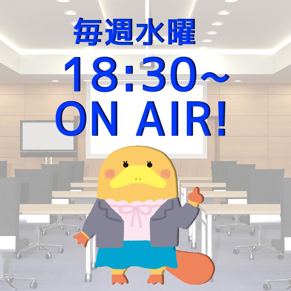 https://www.coco-cari-egg.jp/common/uimg/ココキャリpresents🎁就活オンライン講座