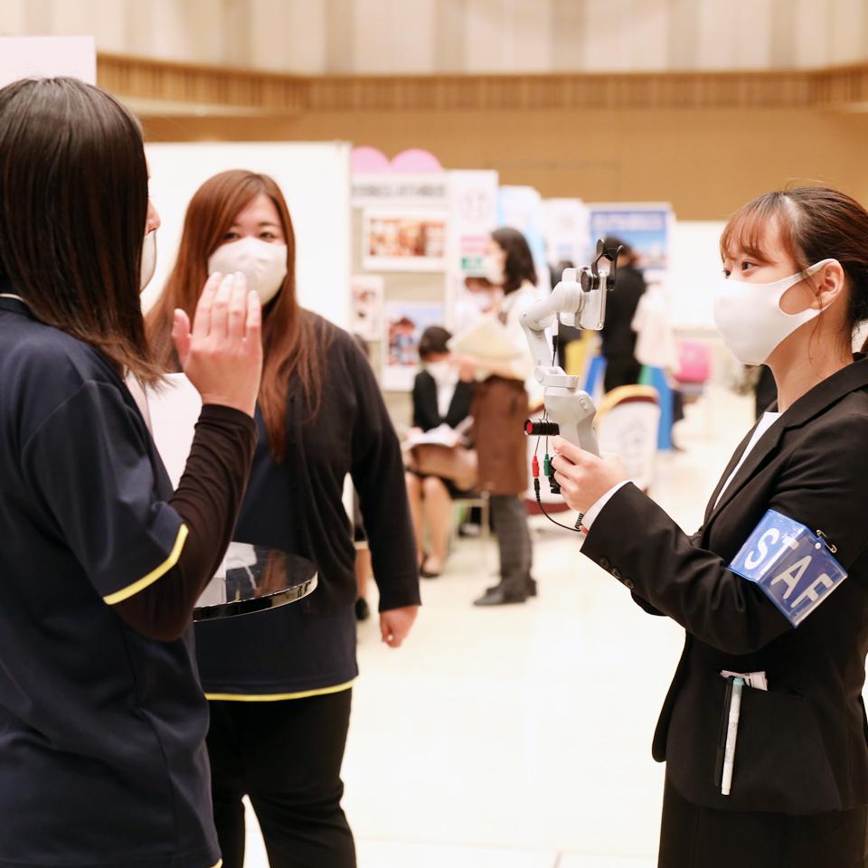 https://www.coco-cari-egg.jp/common/uimg/就活合同説明会をオンラインで行ってみました!