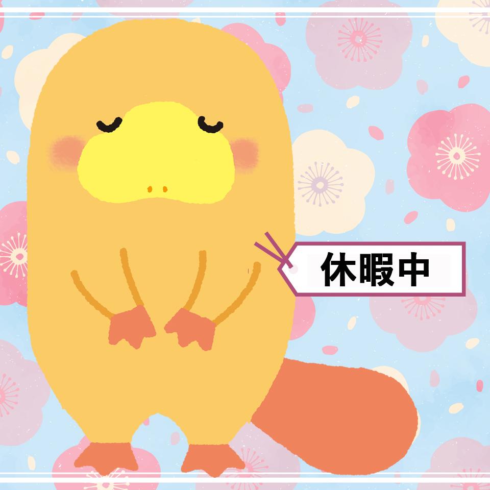 https://www.coco-cari-egg.jp/common/uimg/【ココキャリから大事なお知らせ】GWはココキャリスタッフ不在です!