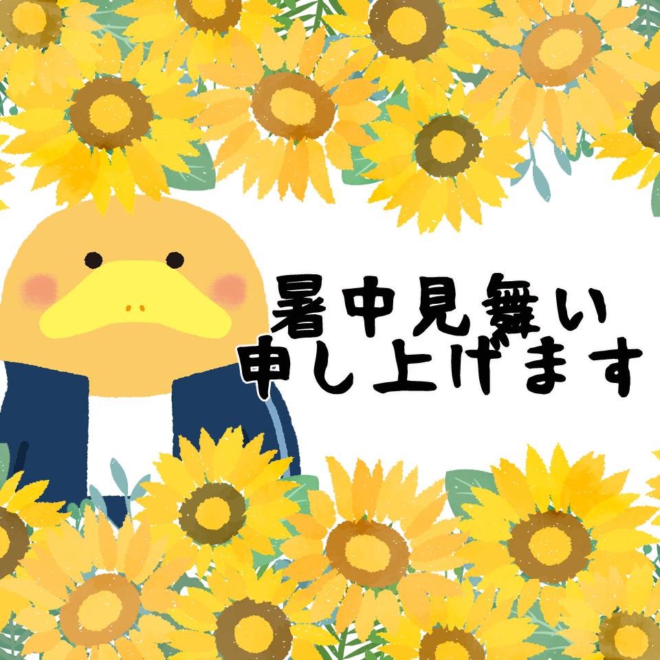 【ココキャリから大事なお知らせ】夏期休暇中はココキャリスタッフ不在です。