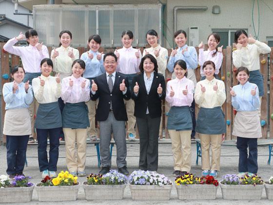 学校法人川崎学園 つくしの幼稚園