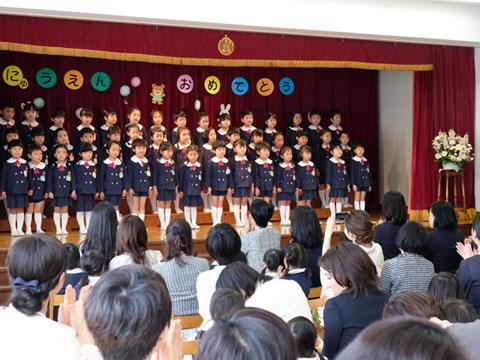 学校法人フランシスコ学園 みょうじょう幼稚園