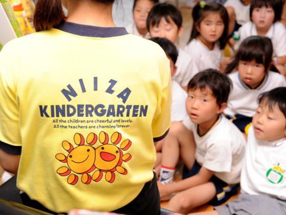 学校法人竹内学園