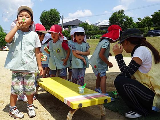 幼保連携型認定こども園 ひでみ保育園