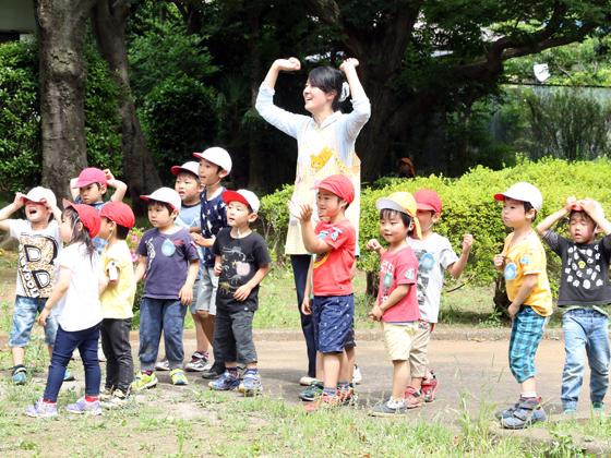 高根台文化幼稚園