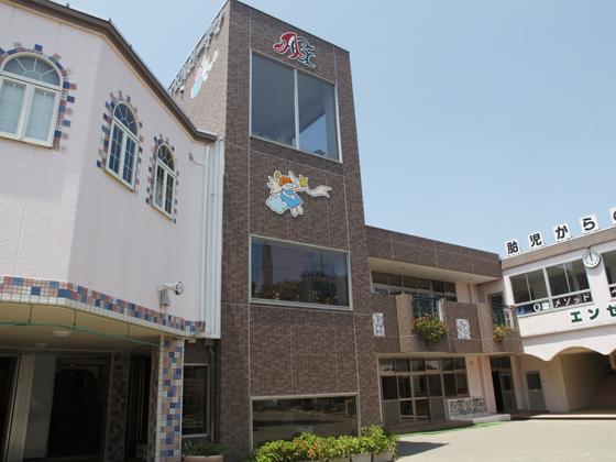 学校法人 市藤学園  エンゼルガーデン幼稚園