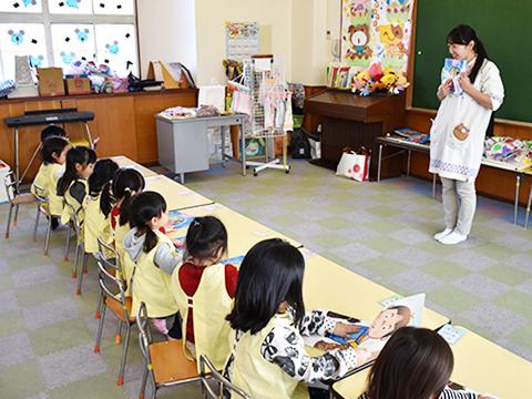 学校法人 川口石川学園(芝園幼稚園・若葉台幼稚園)
