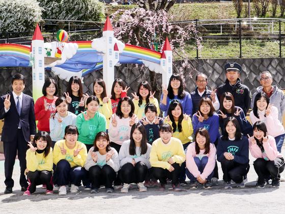 学校法人有馬学園 緑ケ丘幼稚園