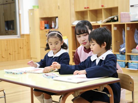 学校法人道灌山学園 高松幼稚園・道灌山幼稚園 特別よりも毎日を大事にする環境で経験を積みませんか?