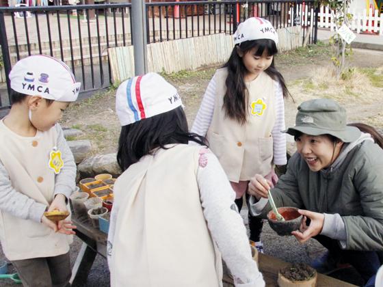社会福祉法人富山YMCA福祉会
