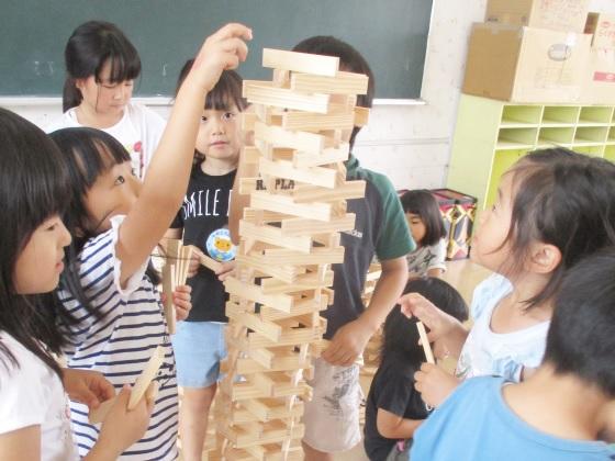 学校法人浄国学園 幼保連携型認定こども園 高平幼稚園
