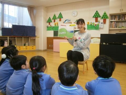 学校法人遠藤学園 多摩みどり幼稚園