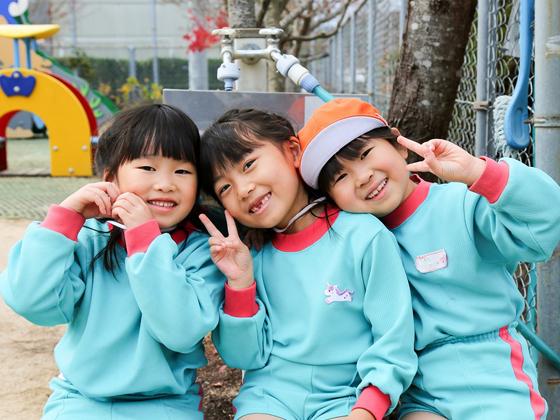 学校法人大森学園 藤の木幼稚園