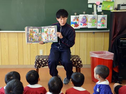 八潮ちくみ幼稚園