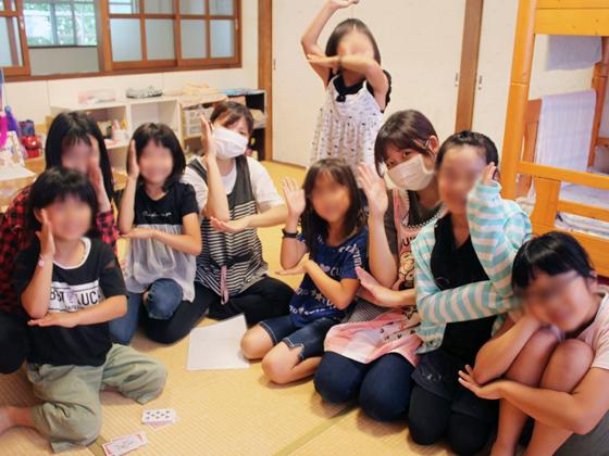 児童養護施設ひばりが丘学園