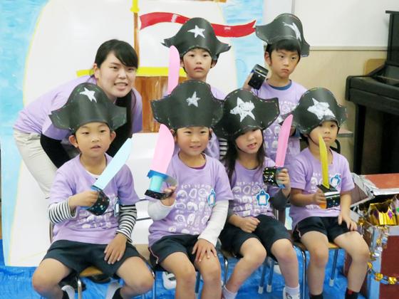 川崎たまがわ幼稚園