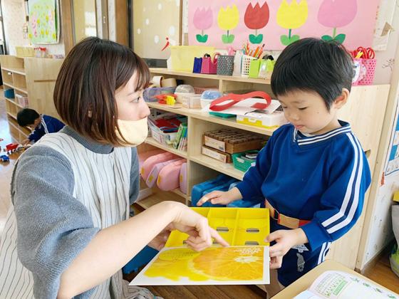 日見幼稚園