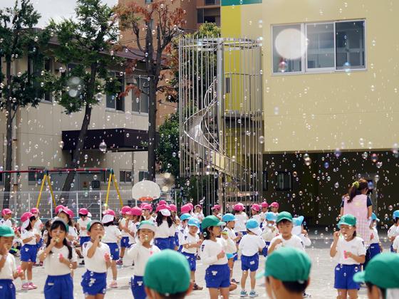 東原幼稚園