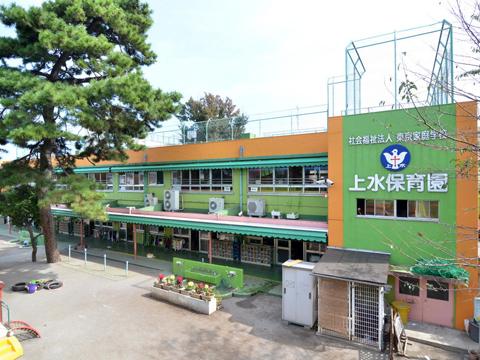 社会福祉法人東京家庭学校 園長先生・採用担当からのメッセージ