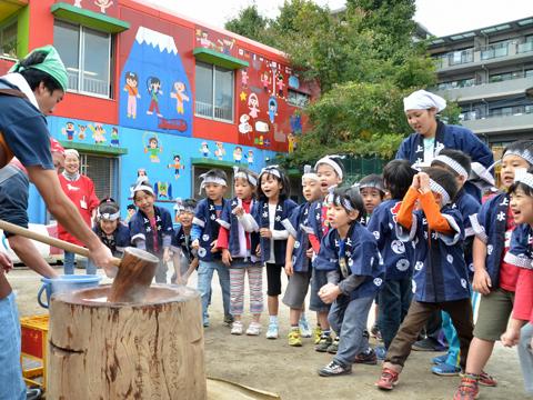 社会福祉法人東京家庭学校