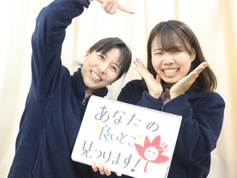 MOMIJIグループ(社会福祉法人信正会/学校法人福岡幼児学園) 園長先生・採用担当からのメッセージ