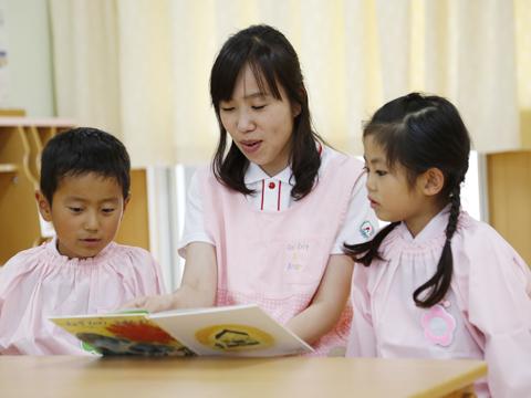 二三ヶ丘幼稚園