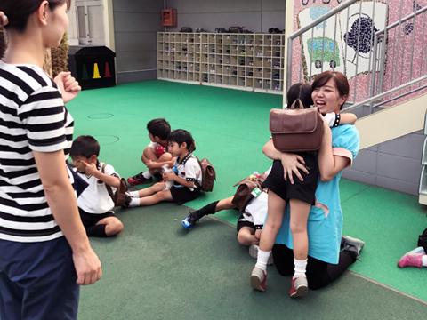 高尾幼稚園