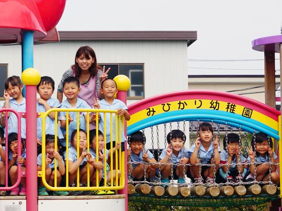 みひかり幼稚園・みひかり保育園・八潮みひかり保育園