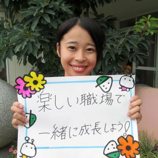 横浜女子短期大学 2017年卒