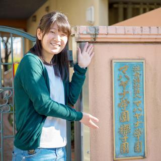 淑徳大学短期大学部 2013年卒