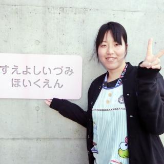 関東学院大学 2005年卒