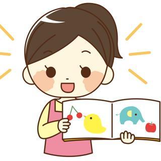 湘北短期大学 保育学科 2019年卒